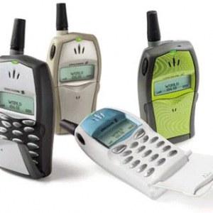 Ericsson T20s Özellikleri