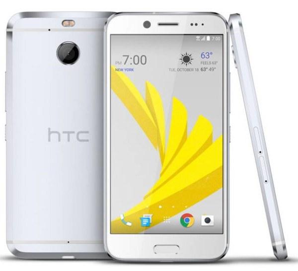 HTC 10 evo Özellikleri