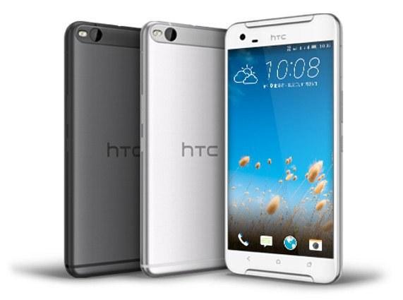 HTC X10 Özellikleri