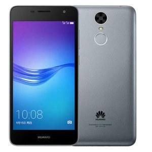 Huawei Enjoy 6 Özellikleri