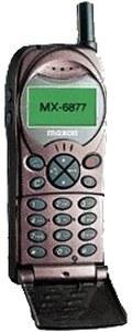 Maxon MX-6877 Özellikleri
