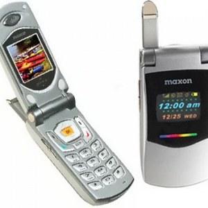 Maxon MX-7990 Özellikleri