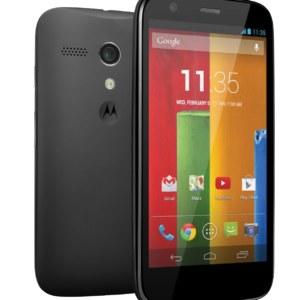 Motorola Moto G5 Özellikleri