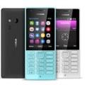 Nokia 216 Özellikleri