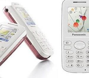 Panasonic A210 Özellikleri