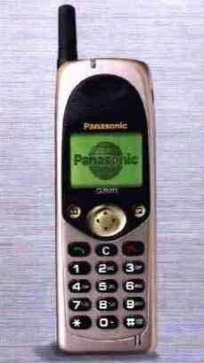 Panasonic G600 Özellikleri