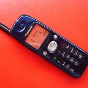 Panasonic GD90 Özellikleri