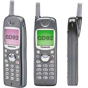 Panasonic GD92 Özellikleri