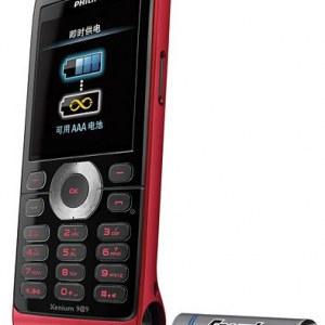 Philips Xenium X520 Özellikleri