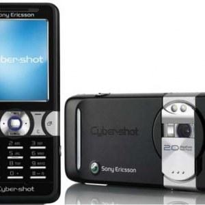 Sony Ericsson K550 Özellikleri