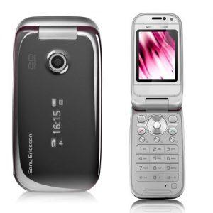 Sony Ericsson Z750 Özellikleri