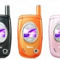 VK Mobile VK1000 Özellikleri