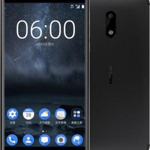 Nokia 6 Özellikleri