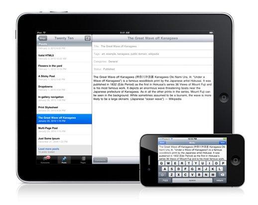 Wordpress iphone ipad