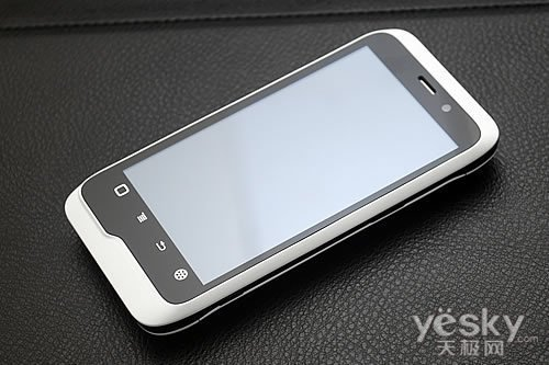 w700 çinli süper telefon