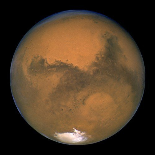 Eski Mars'ta bugüne nazaran daha fazla Fosfat bulunuyordu.