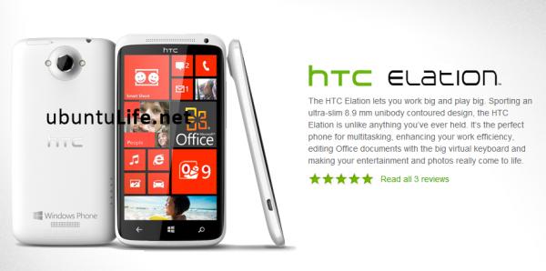 HTC Elation'ın bilgilerinin sızdırıldığı söyleniyor.