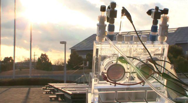 Panasonic'in çevreci teknolojisi hakkında ilk bilgiler paylaşıldı.