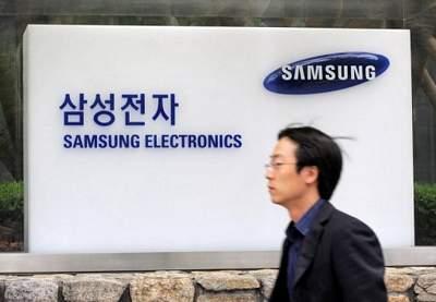 Samsung Çin bölgesindeki hamleleri için yatırım yapacak.
