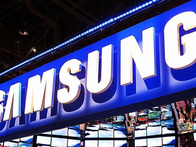Samsung'un yeni oyuncağı hakkında yeni bilgiler sızdırıldı.