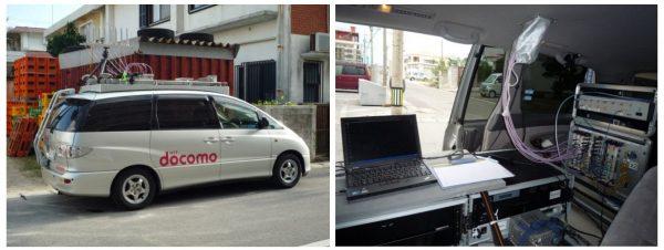 10 Gbps mobil internet bu ekipman ile sağlandı