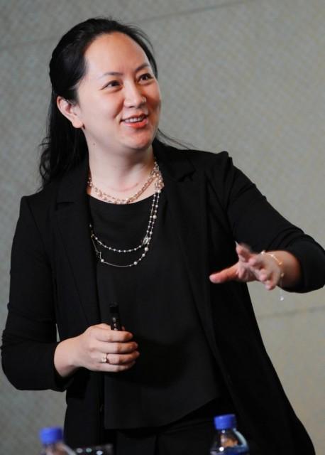 Cathy Meng