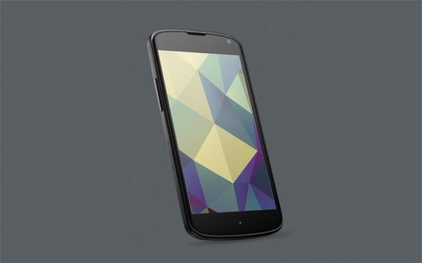 LG'nin ürettiği Nexus telefon hakkında yeni bilgiler açığa çıktı.