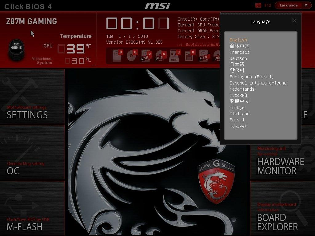 MSI Z87M Gaming (27)