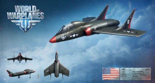world of warplanes 2 600x322 World of Warplanes İncelemesi