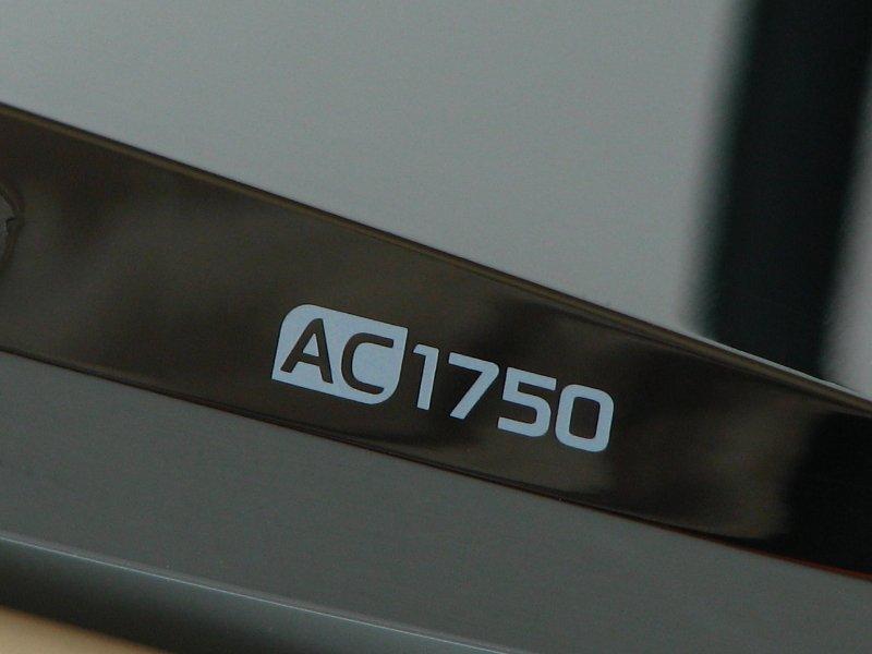 TP-Link AC1750 (2)