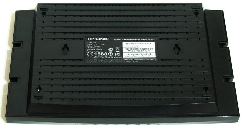 TP-Link AC1750 (6)