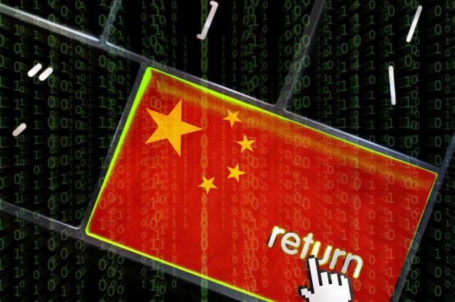 China sobre ciberespionagem: EUA mentem como no Iraque