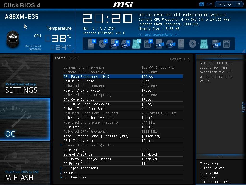 MSI A88XM-E35 (17)