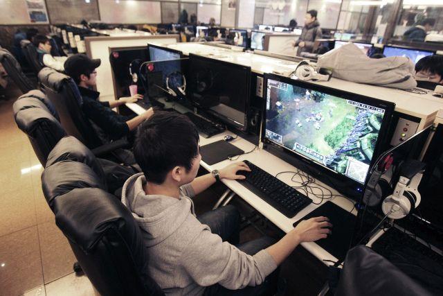 Güney Kore Oyun