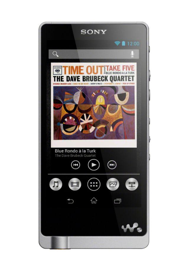 Sony Walkman artık bir uygulama haline geldi. 35 yıllık süreç içerisinde Walkman'in macerası böyle oldu.