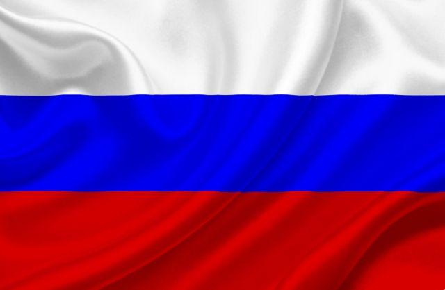 rusya-bayrak
