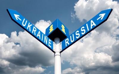 ukrayna-rusya