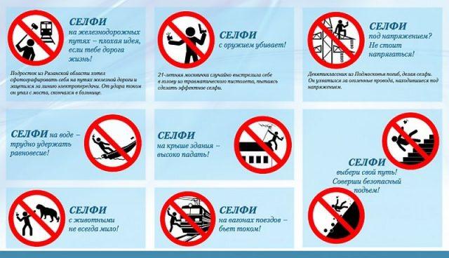 Rusya Güvenli Özçekim