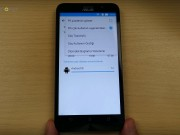 Android Pil Yüzdesini Gösterme Rehberi