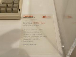 T1100 Plus
