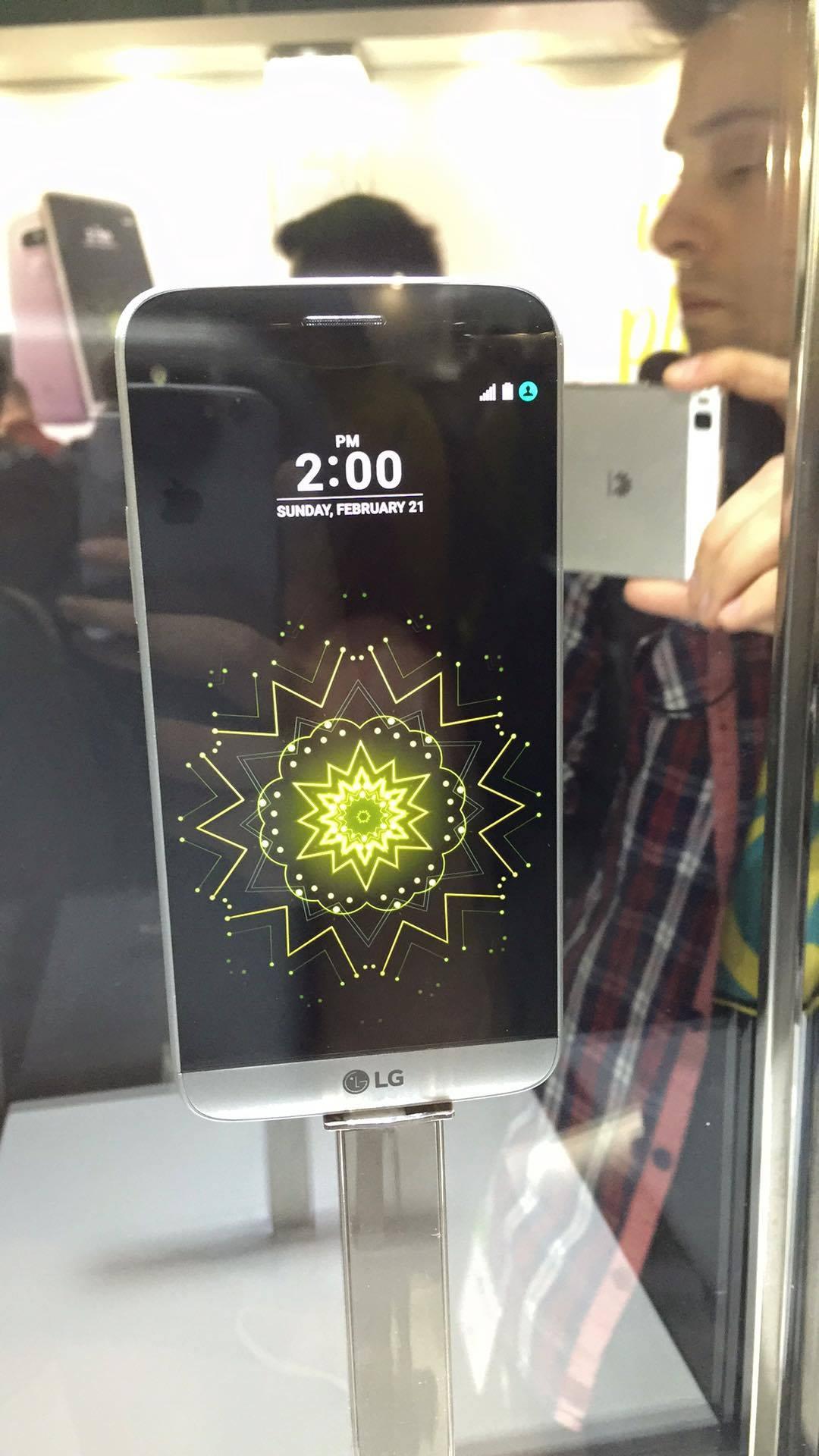 LG-G5-akilli-telefon-canli-yayin-technopat (1)