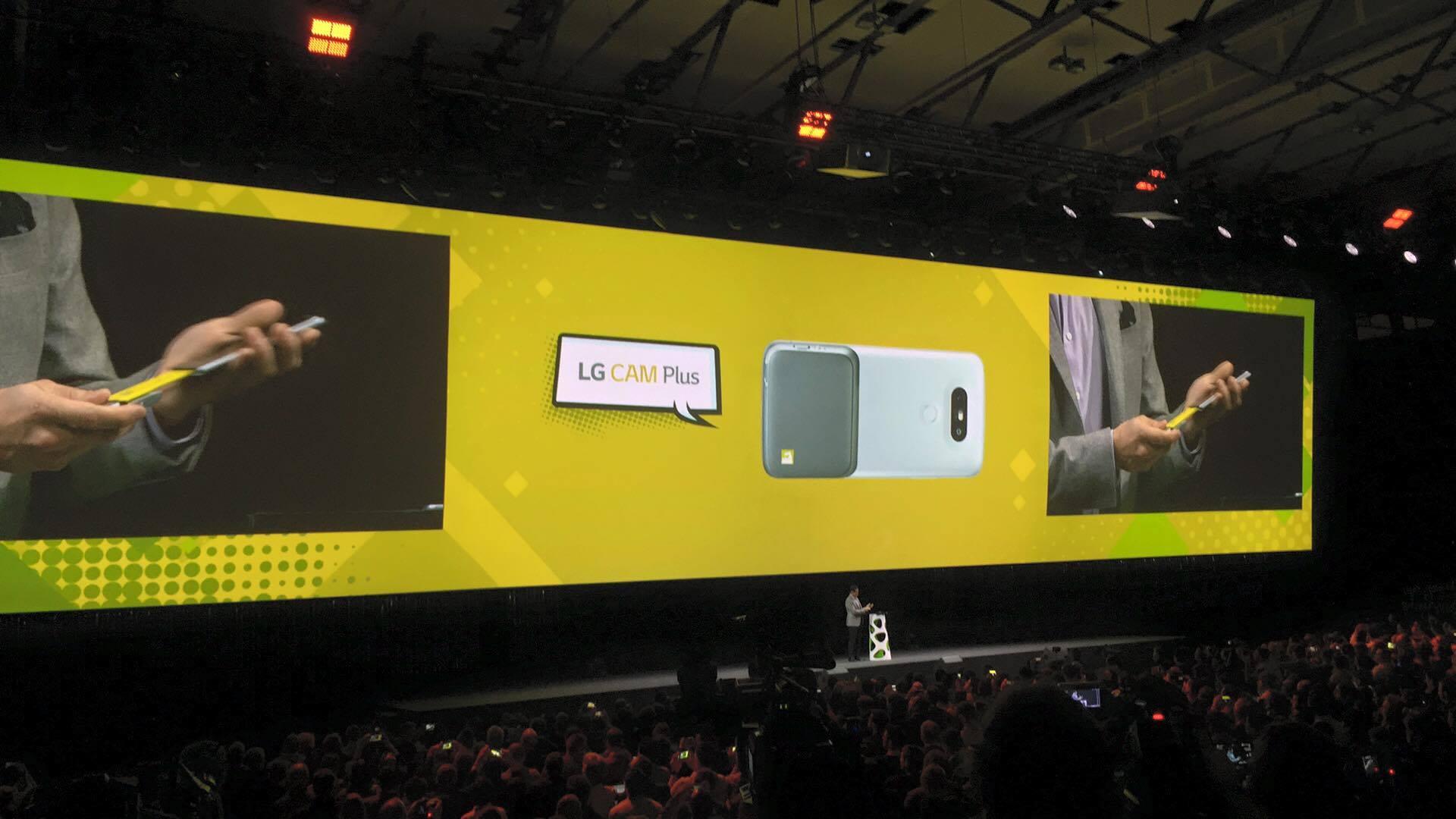 LG-G5-akilli-telefon-canli-yayin-technopat (16)