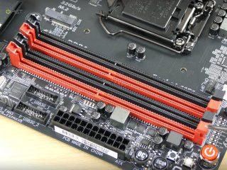 Gigabyte Z170X Gaming 7 İncelemesi: DDR4 özellikleri