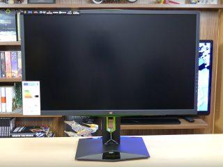ViewSonic XG2703-GS Oyuncu Monitörü: Karşıdan görünüş