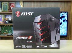 MSI Aegis 3 Fiyatı ve Özellikleri