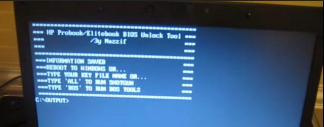HP Dizüstü Bilgisayarların BIOS Şifresi Nasıl Sıfırlanır