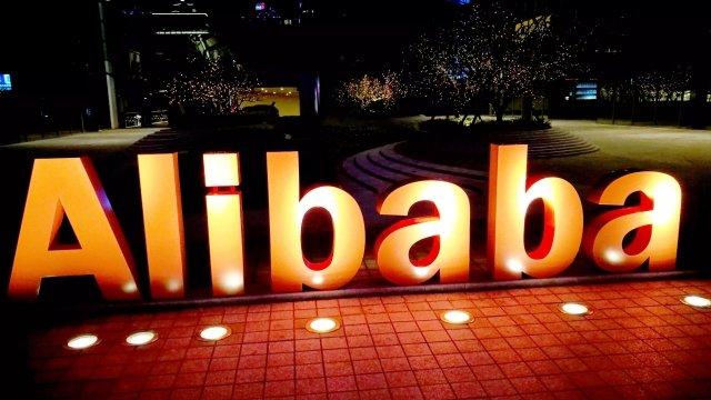 Alibaba 996