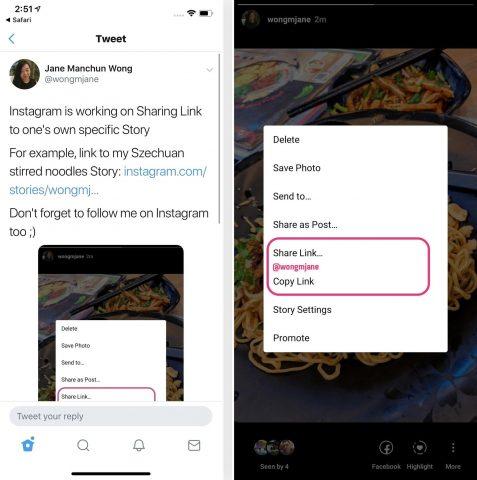 Instagram Hikayeler için bağlantı linki özelliği