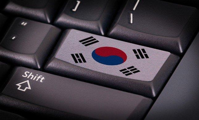 Güney Kore Windows / Linux