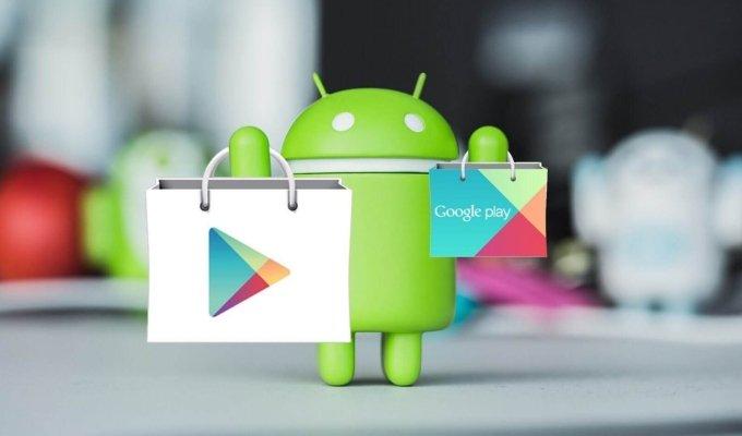 85 Android Uygulaması Reklam